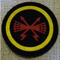 Штат ВМФ связист сверхсрочник штамп 1