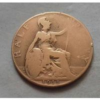 1/2 пенни, Великобритания 1918 г., Георг V