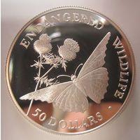 Остров Кука. 50 долларов 1990. Бабочка. Серебро (22)