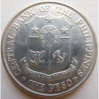 30. Филиппины 1 песо 1961 год, серебро*