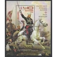 135 лет окончанию Русско-турецкой войны 1877–1878 гг