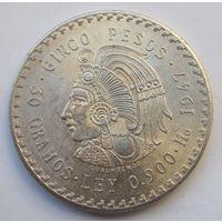 Мексика, 5 песо, 1947, серебро
