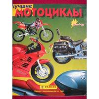 Альбом журнал для наклеек Лучшие мотоциклы. Panini.