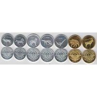 Нагорный карабах 7 монет 2013г
