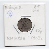 Швеция 25 эре 1963 года - 3