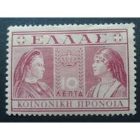 Греция 1939 королева Ольга и королева-мать София