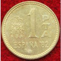 944:  1 песета 1980 (82) Испания