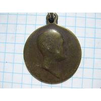 """Медаль """"Славный год сей минул"""" в память 100 летия Отечественной войны 1812 года"""