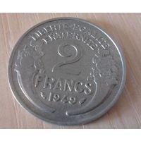 2 франка Франция 1949 г.в. KM# 886a.1, 2 FRANCS, из коллекции