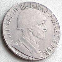 Албания, 0,2 лека 1939 года, Vittorio Emanuele III, KM# 29