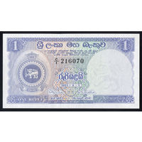 Цейлон / CEYLON_05.06.1963_1 Rupee_P#56.e_UNC