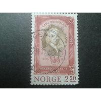 Норвегия 1985 основатель библиотеки
