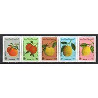 Плоды Флора Сирия 1977 год серия в сцепке из 5 марок