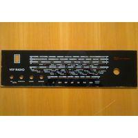 Стеклянная панель ВЭФ радиолы WEF radio по назначению или для декора
