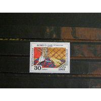 Кыргызстан 1993 комуз 20