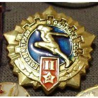 Значки ГТО советские (3 шт.)