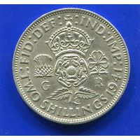 Великобритания 2 шиллинга 1941 , серебро , VF