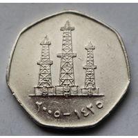 ОАЭ, 50 филсов 2005 г.