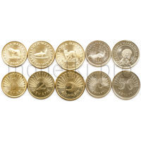Македония 5 монет 2008 года. Животные