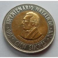 """Эквадор 100 сукре 1995 """"200 лет со дня рождения Антонио Хосе де Сукре"""""""