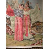 Репродукция  --Китай 1958 г