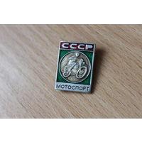 СССР.Мотоспорт