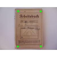 Трудовая книжка 3 рейх без обложки.