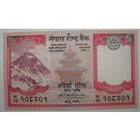 Непал 5 рупий (u)