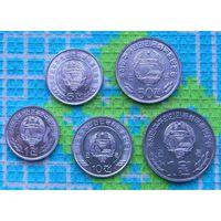 Северная Корея 1, 5, 10, 50 чонов 1 вона (Цветы, флора, КНДР). UNC. Инвестируй в монеты планеты!