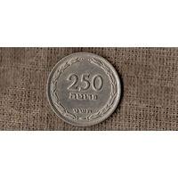 Израиль 250 прута 1949 /флора/колос//(AR)