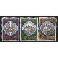 Святой Бонавентура. Ватикан. 1974. Полная серия 3 марки. Чистые