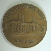 "Настольная медаль ""San Francisco Mint 1874-1937г. Treasury departament. CША. Диаметр 3.7см."
