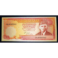 РАСПРОДАЖА С 1 РУБЛЯ!!! Пакистан 100 рупий 1986 год UNC