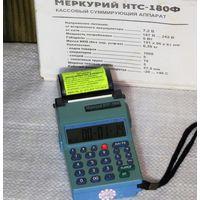 Кассовый аппарат суммирующий Меркурий НТС-180Ф