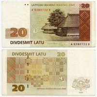 Латвия. 20 лат (образца 1992 года, P45)