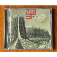 "Ur'ia ""Vesnachuha"" (Audio CD - 2000)"