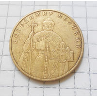 1 гривна 2004 Украина #01