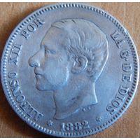 18. Испания 2 песеты  1882 год, серебро*