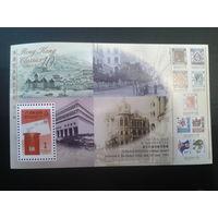 Китай 1997 Гонконг, колония Англии блок Почта