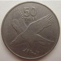 Ботсвана 50 тхебе 1977 г.