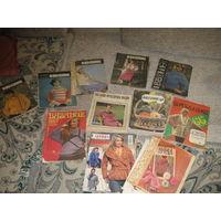 Набор журналов по вязанию 70-80-90 года (цена за все вместе)