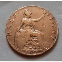 1/2 пенни, Великобритания 1917 г., Георг V