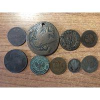 Лот монет Российской империи