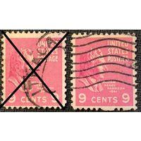 ЦІКАВІЦЬ АБМЕН! 1938 HARRISON 9 цэнтаў