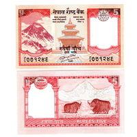 Непал  5 рупий 2012 год