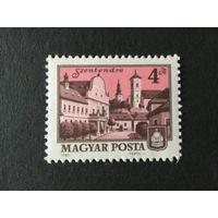 Городской пейзаж. Венгрия,1980, марка
