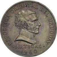 Уругвай 5 сентесимо 1960 Artigas