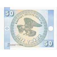 YS: Кыргызстан, 50 тыйын 1993, P# 3а, UNC