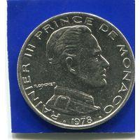 Монако 1 франк 1978