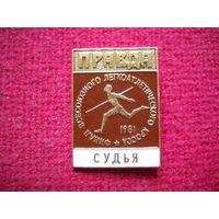 Финал Всесоюзного Легкоатлетического Кросса на приз газеты ПРАВДА 1981 г. Судья. :